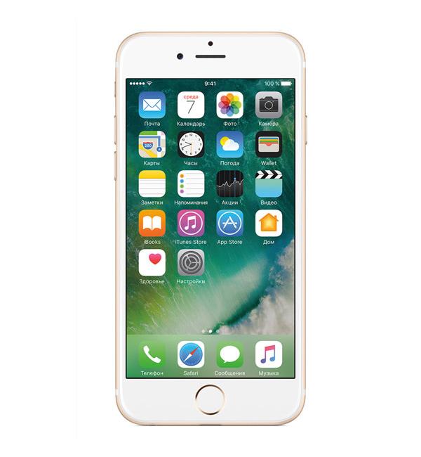iPhone 6S+ 16GB Gold 1
