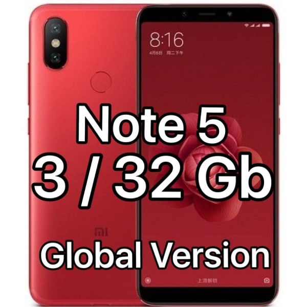 Xiaomi Redmi Note 5 3Gb / 32Gb Red Красный 5